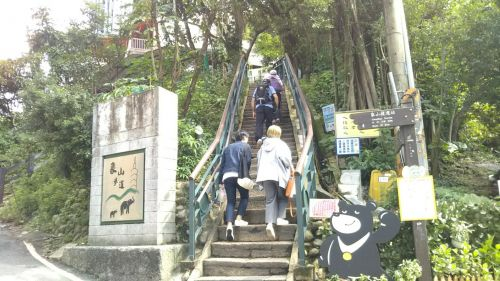台湾の旅その① 1